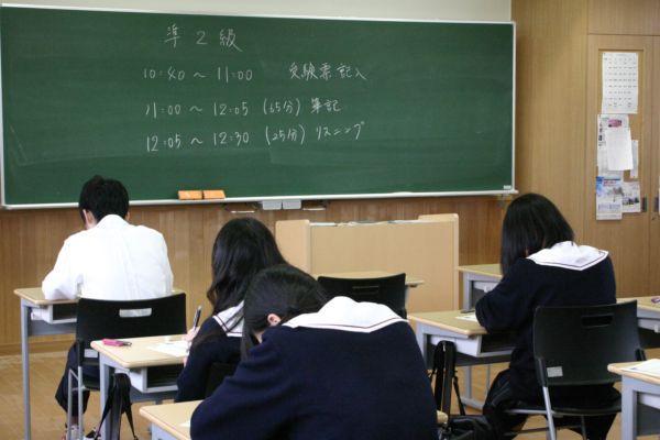 早稲田摂陵高等学校画像